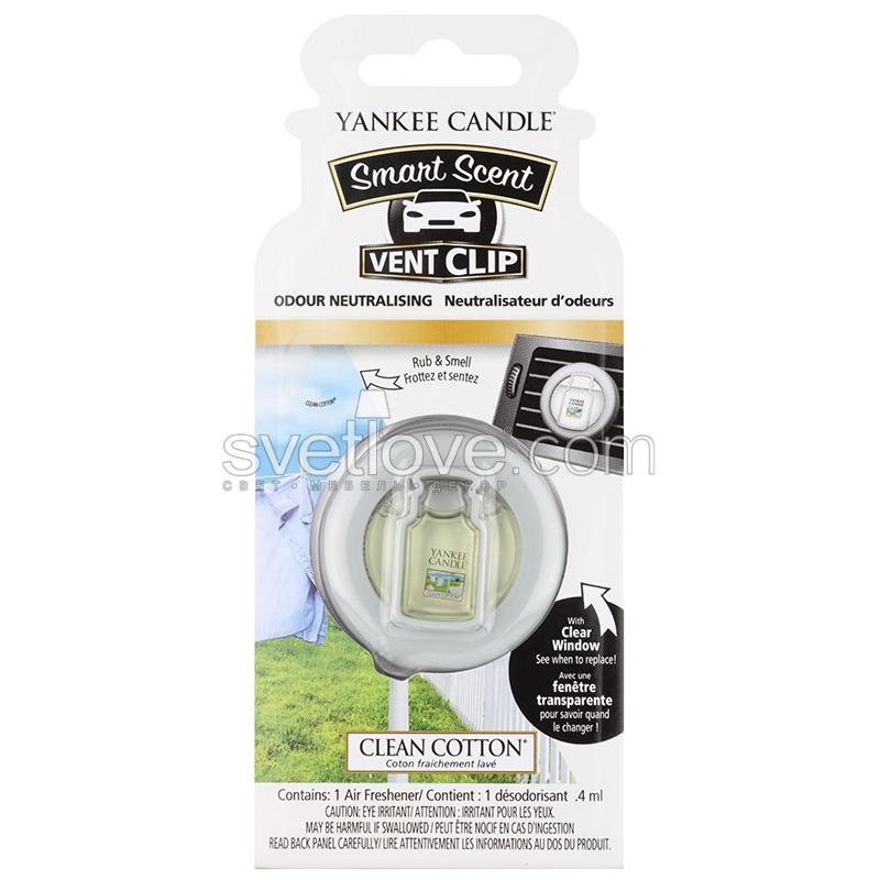 АРОМАТИЗАТОР ДЛЯ АВТО YANKEE CANDLE CLEAN COTTON / ЧИСТЫЙ ХЛОПОК